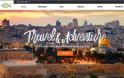 Israel-Bible-Tours